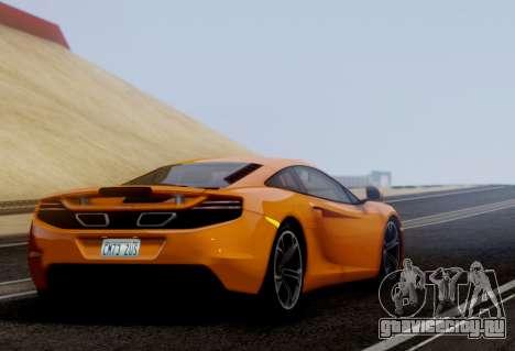 Currently ENB 2.0 для GTA San Andreas девятый скриншот