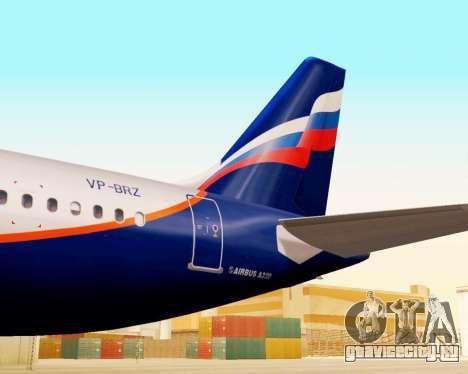 Airbus A320-200 Аэрофлот для GTA San Andreas вид сзади