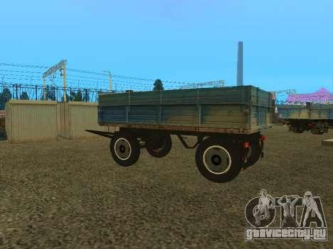 Прицеп для ЗиЛа 130 для GTA San Andreas вид справа