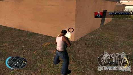 C-HUD Hitman Absolution для GTA San Andreas третий скриншот