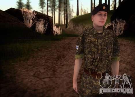 Морская Пехота ВС Украины для GTA San Andreas