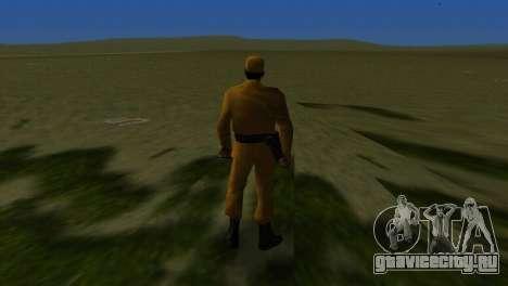 Афганский солдат для GTA Vice City пятый скриншот