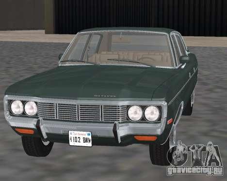 AMC Matador 1972 для GTA San Andreas вид справа