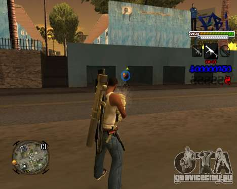 C-HUD FBI By iFreddy для GTA San Andreas