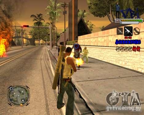 C-HUD FBI By iFreddy для GTA San Andreas третий скриншот