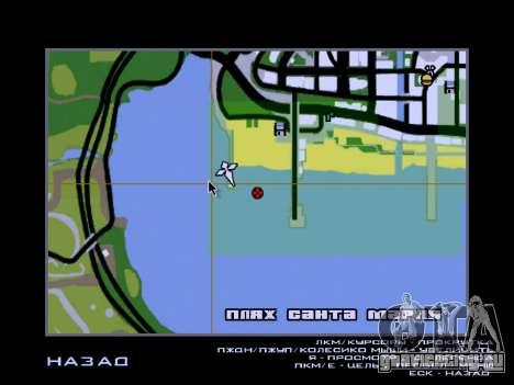 Новый остров v1.0 для GTA San Andreas одинадцатый скриншот