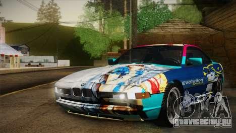 BMW M8 Custom для GTA San Andreas вид сбоку