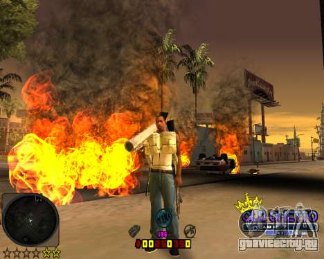 C-HUD Old Ghetto для GTA San Andreas второй скриншот