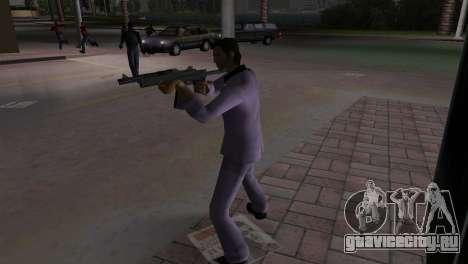 Розовый Костюм для GTA Vice City третий скриншот