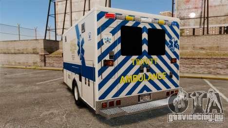 Brute Speedo TEMS Ambulance [ELS] для GTA 4 вид сзади слева