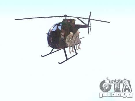 OH-6 Cayuse для GTA San Andreas вид слева