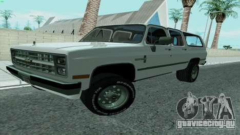 Chevrolet Suburban 2500 1986 для GTA San Andreas