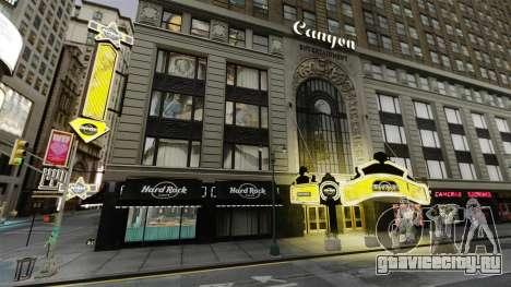 Hard Rock кафе на Таймс-сквер для GTA 4