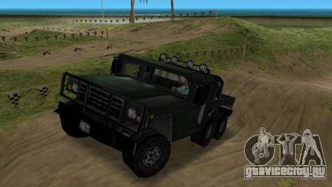 Patriot 6x6 для GTA Vice City