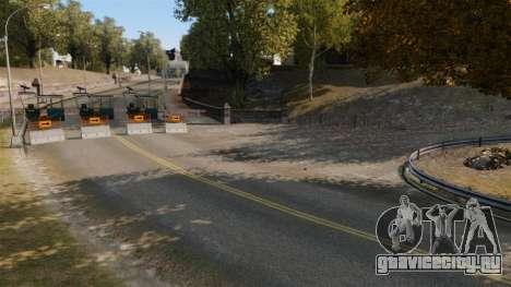 Ралли-трек для GTA 4 восьмой скриншот