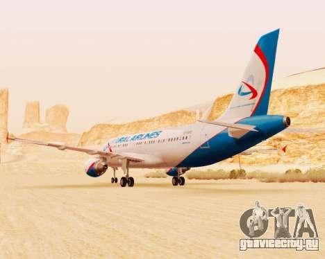 Airbus A320-200 Уральские Авиалинии для GTA San Andreas вид изнутри