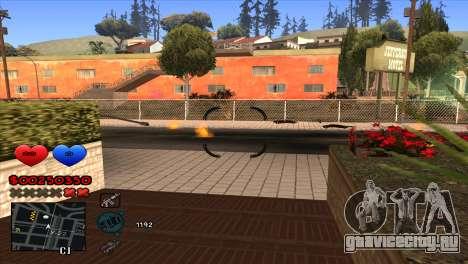 C-HUD для GTA San Andreas пятый скриншот