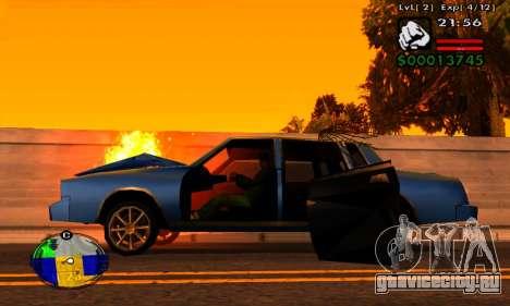 Полоска HP машины для GTA San Andreas третий скриншот