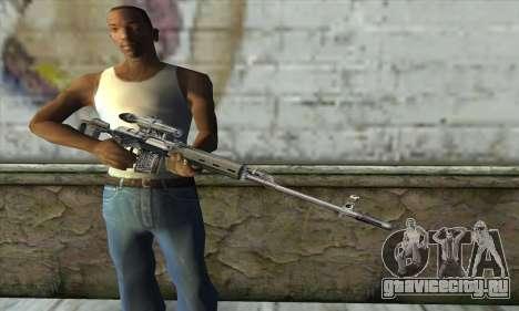 Снайперская Винтовка из S.T.A.L.K.E.R. для GTA San Andreas третий скриншот