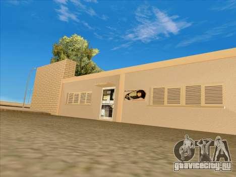 Обновленные текстуры школы вождения для GTA San Andreas третий скриншот