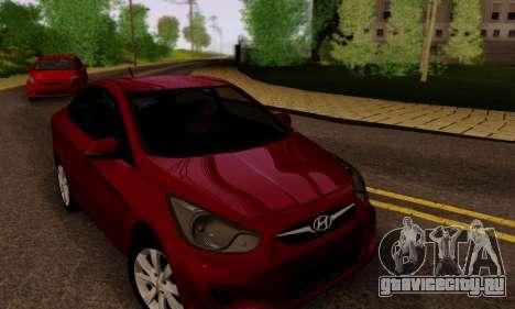 Hyndai Solaris для GTA San Andreas колёса