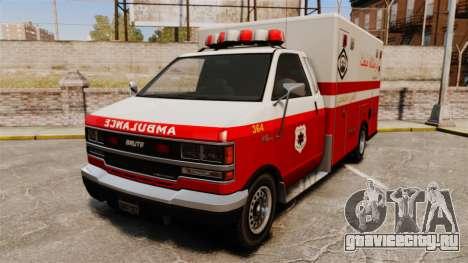 Иранский раскрас скорой медицинской помощи для GTA 4