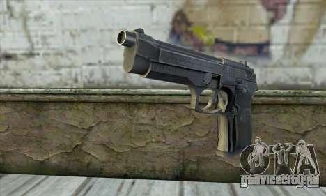 Пистолет из S.T.A.L.K.E.R. для GTA San Andreas