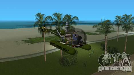 Bell 13H Sioux для GTA Vice City