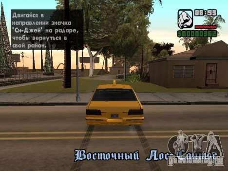 AutoDriver для GTA San Andreas третий скриншот