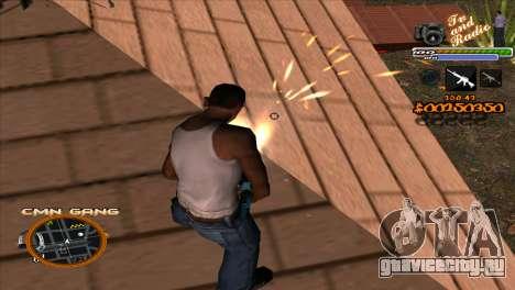 C-HUD TV-Центр для GTA San Andreas третий скриншот