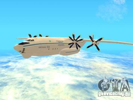 АН-22 Антей для GTA San Andreas