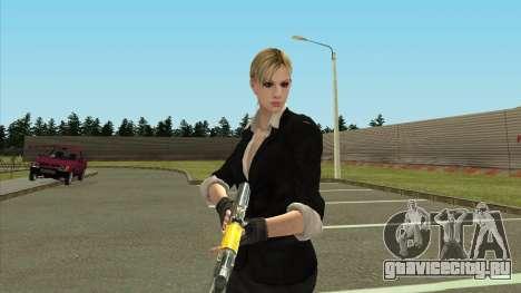 Stella Romani для GTA San Andreas