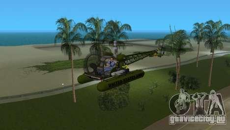 Bell 13H Sioux для GTA Vice City вид слева