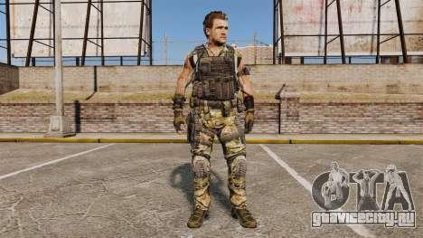 Майк Харпер для GTA 4