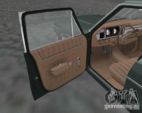 AMC Matador 1972 для GTA San Andreas вид сзади
