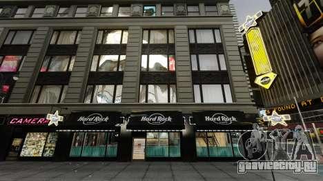 Hard Rock кафе на Таймс-сквер для GTA 4 второй скриншот