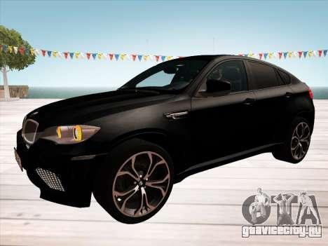 BMW X6M 2010 для GTA San Andreas двигатель