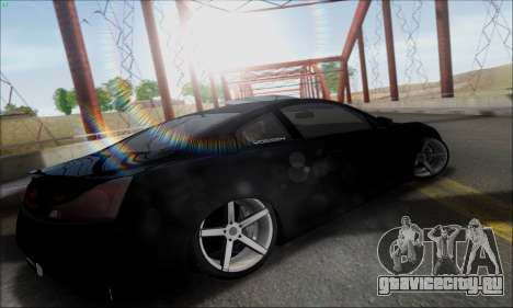 Lensflare By DjBeast для GTA San Andreas восьмой скриншот