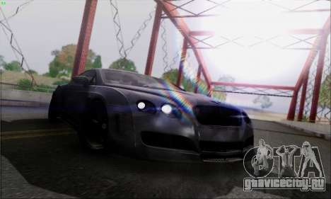Lensflare By DjBeast для GTA San Andreas десятый скриншот
