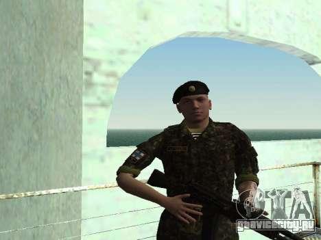 Морская Пехота ВС Украины для GTA San Andreas четвёртый скриншот