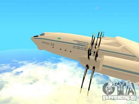 АН-22 Антей для GTA San Andreas вид слева