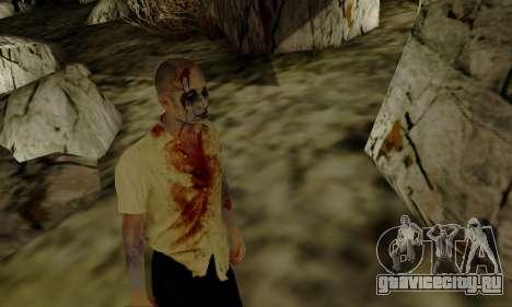 Зомби из GTA V для GTA San Andreas четвёртый скриншот