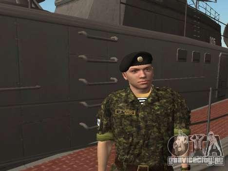 Морская Пехота ВС Украины для GTA San Andreas пятый скриншот