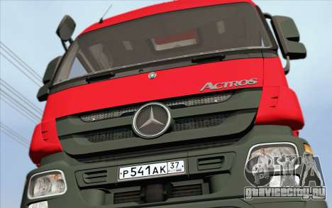 Mercedes-Benz Actros для GTA San Andreas вид сзади слева