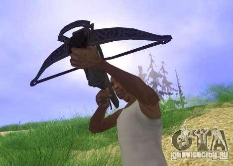 Арбалет из Skyrim для GTA San Andreas