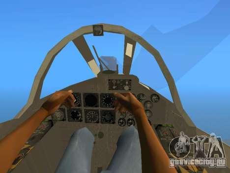 FMA IA-58 Pucara для GTA San Andreas вид сзади