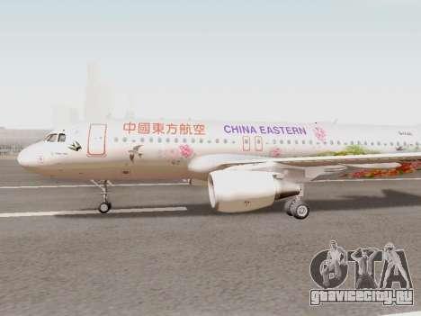 Airbus A320-211 China Eastern для GTA San Andreas вид слева