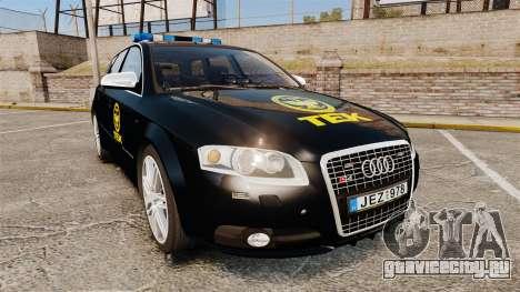 Audi S4 Avant TEK [ELS] для GTA 4