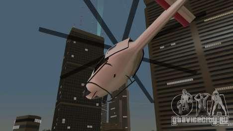 Bell HH-1D для GTA Vice City вид изнутри