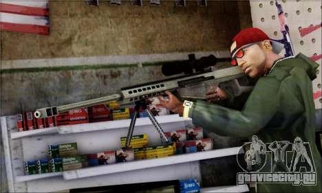 Alfa Team Weapon Pack для GTA San Andreas девятый скриншот